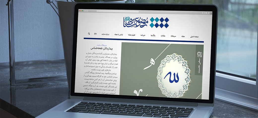 mozoomag-website