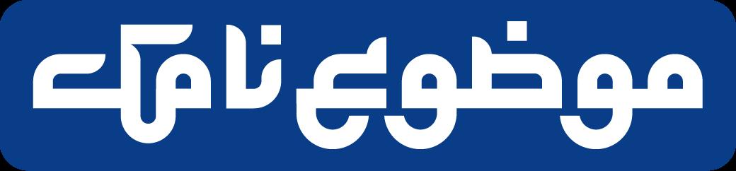 mozoonamak-logo