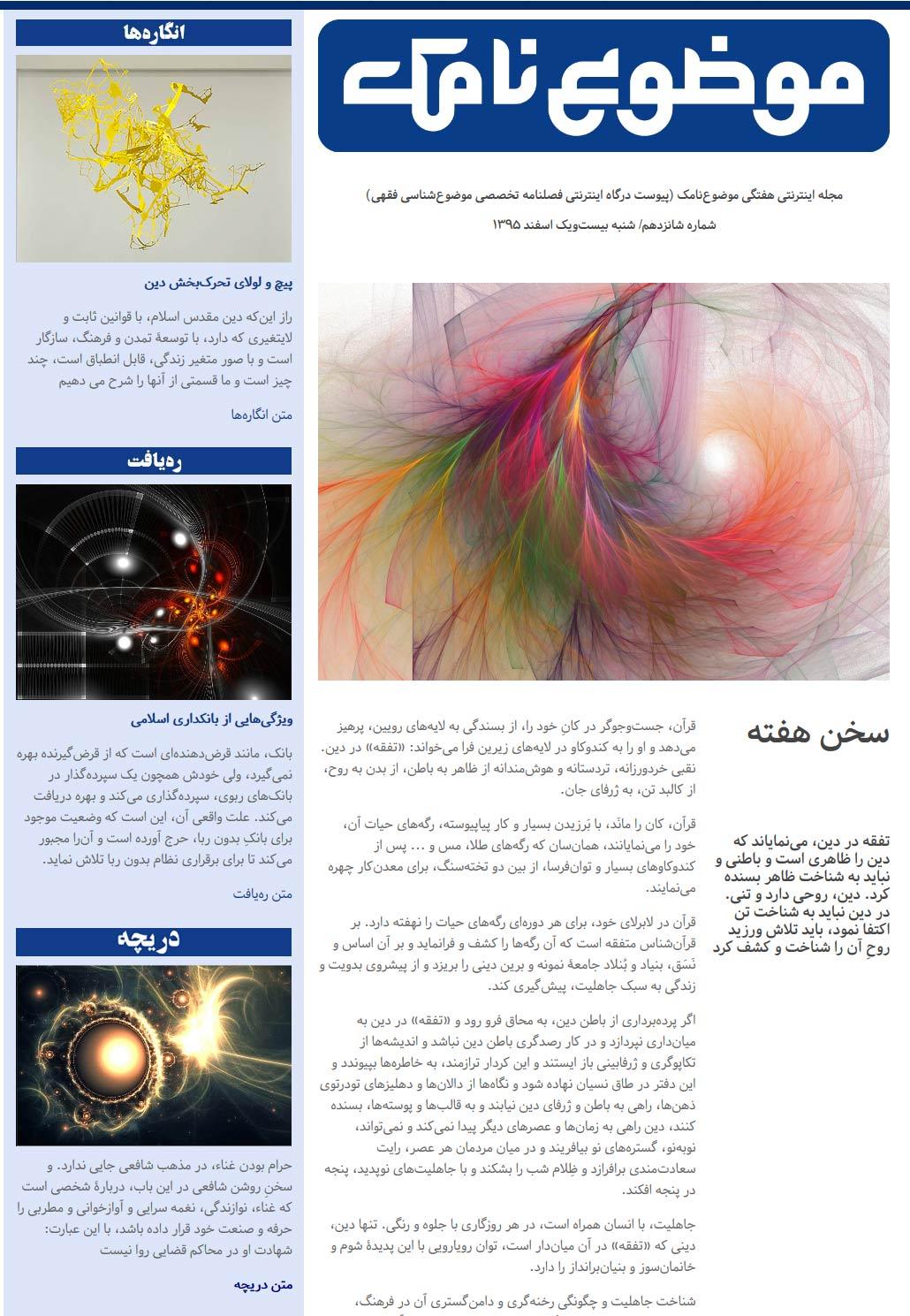 screenshot-mozoomag