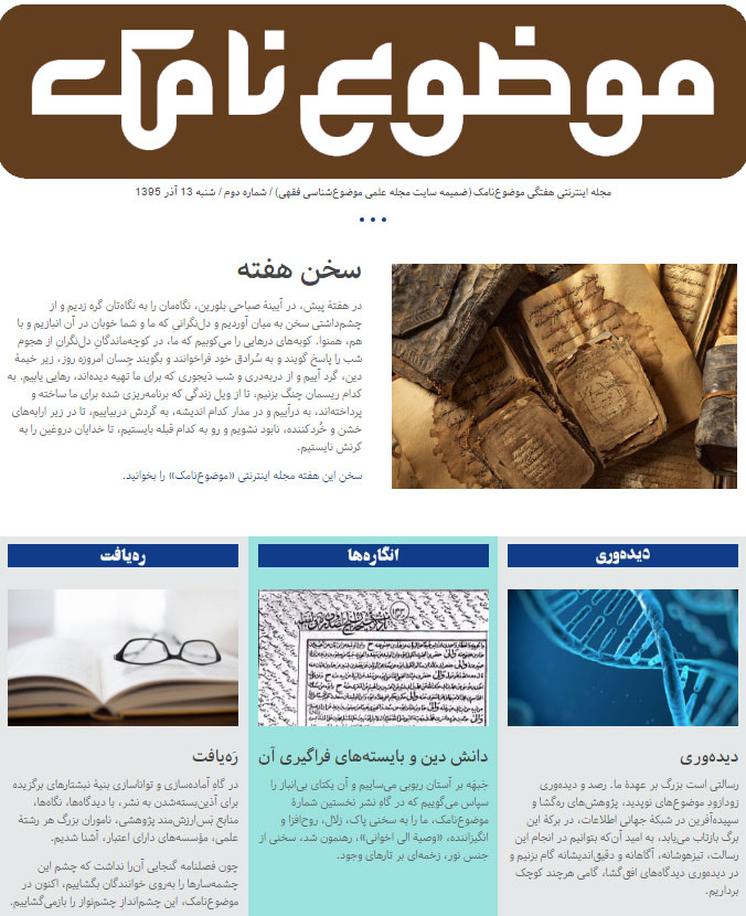 mozoonamak-mag-cover-no2