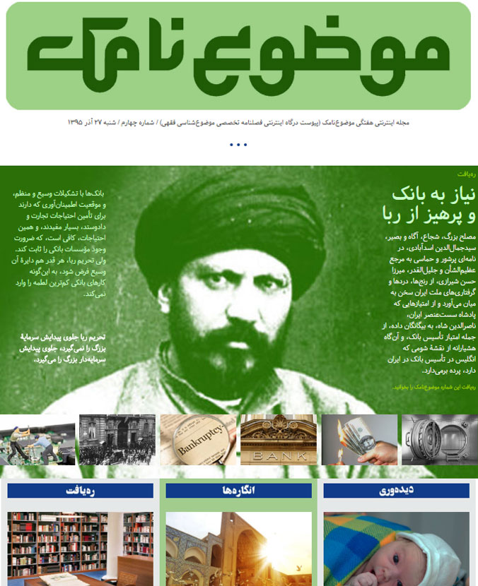 mozoonamak-mag-cover-no4